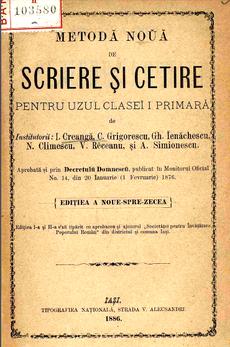 Metodă_nouă_de_scriere_și_cetire_(Ion_Creangă,_1868)